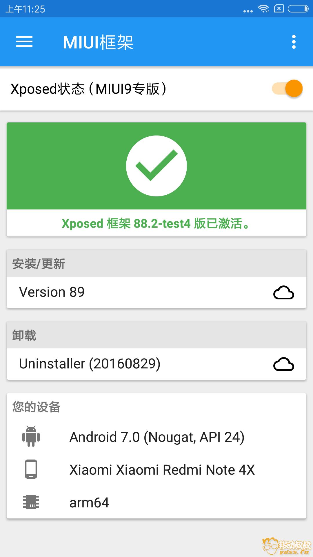 Screenshot_2017-12-26-11-25-39-042_de.robv.androi.png