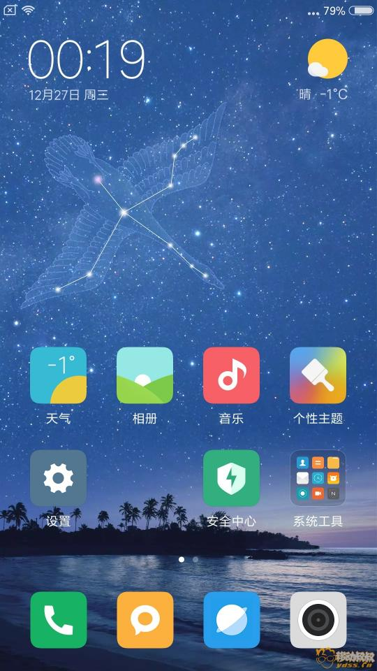 Screenshot_2017-12-27-00-19-29-187_com.miui.home.jpg