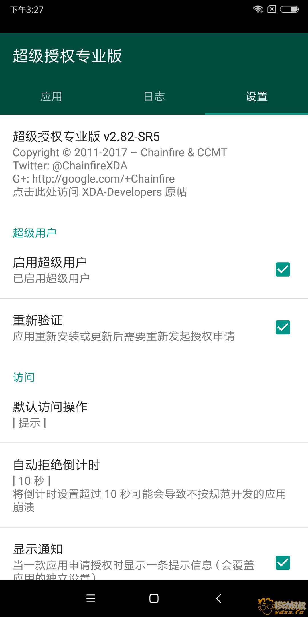 Screenshot_2017-12-27-15-27-07-748_eu.chainfire.supersu.png