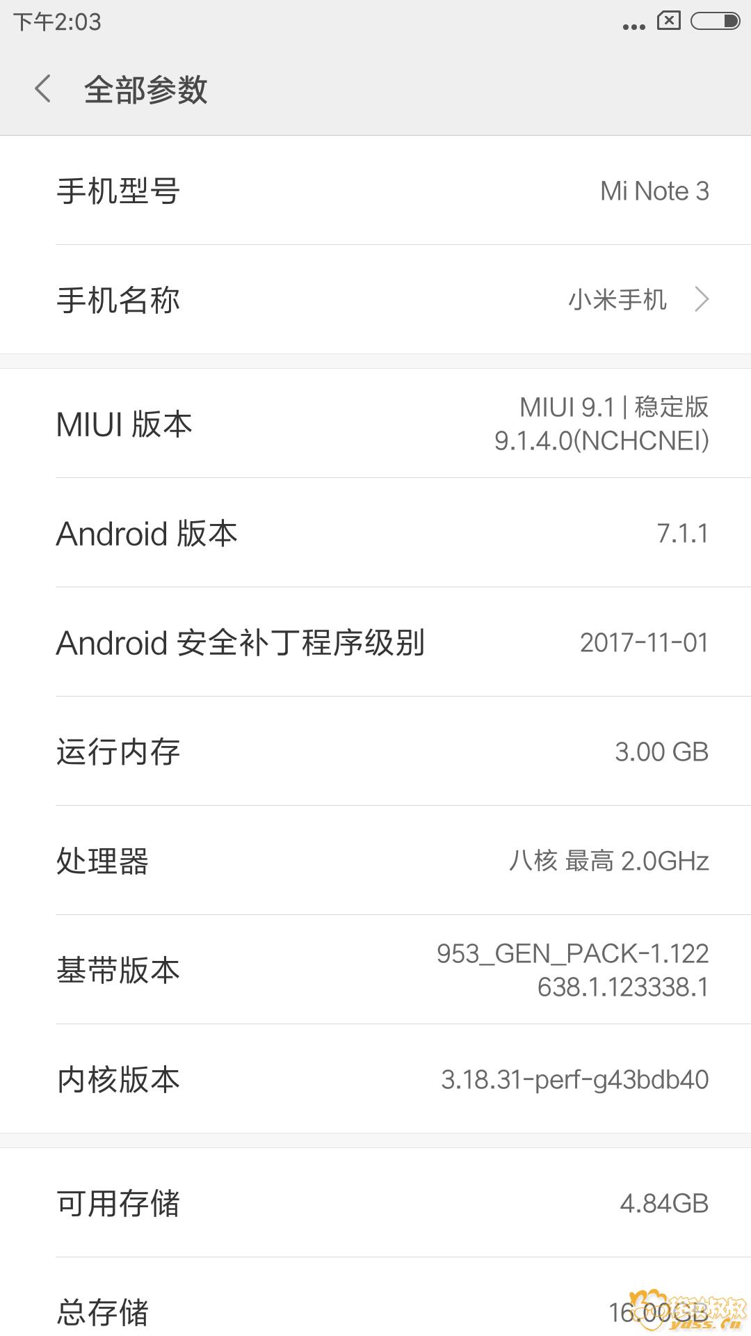 Screenshot_2017-12-25-14-03-39-688_com.android.settings.png
