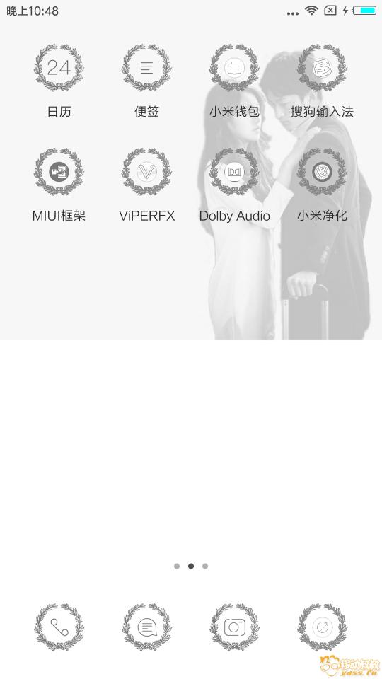 Screenshot_2017-12-24-22-48-31-290_com.miui.home.png