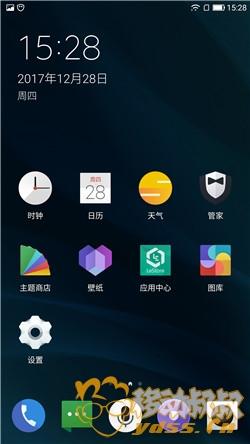 Screenshot_20171228-152811.jpg