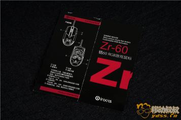 Zr-60体验 2-394.png