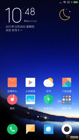 Screenshot_2017-12-28-22-48-03-790_com.miui.home.png