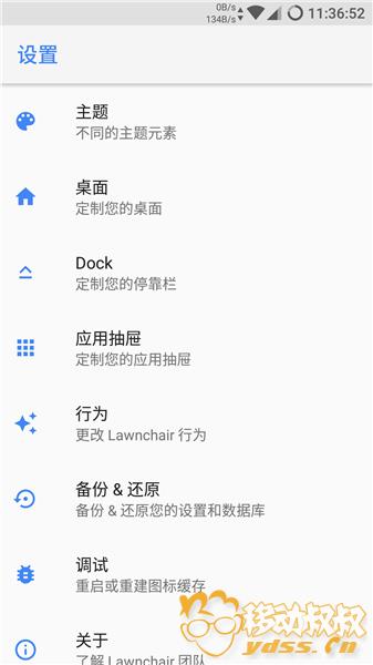 Screenshot_20171107-233653.png