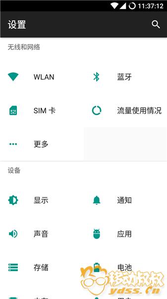 Screenshot_20171107-233714.png