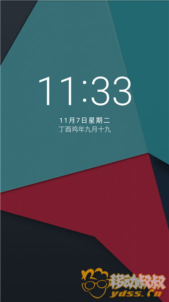 Screenshot_20171107-233405.png