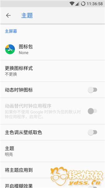 Screenshot_20171107-233659.png