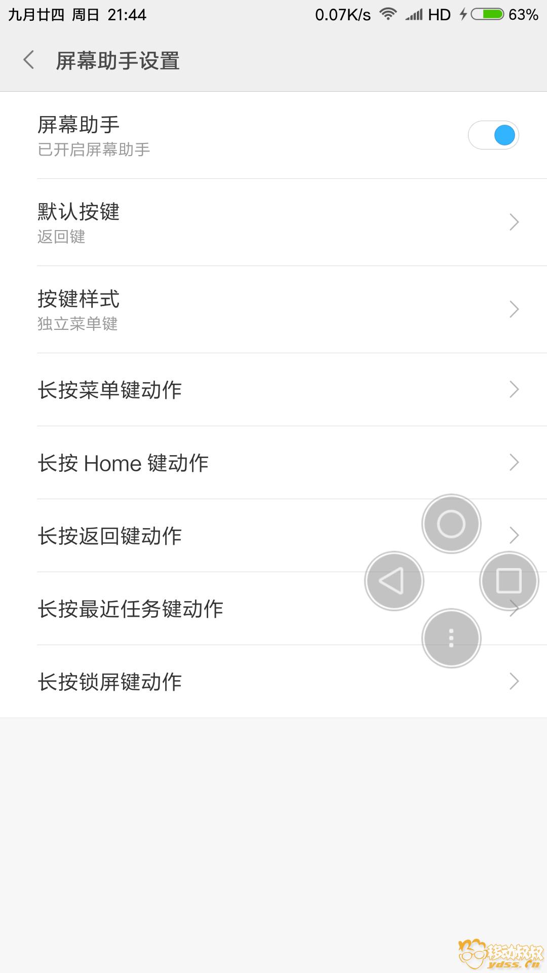 Screenshot_2017-11-12-21-44-26-849_com.kangvip.tools.png