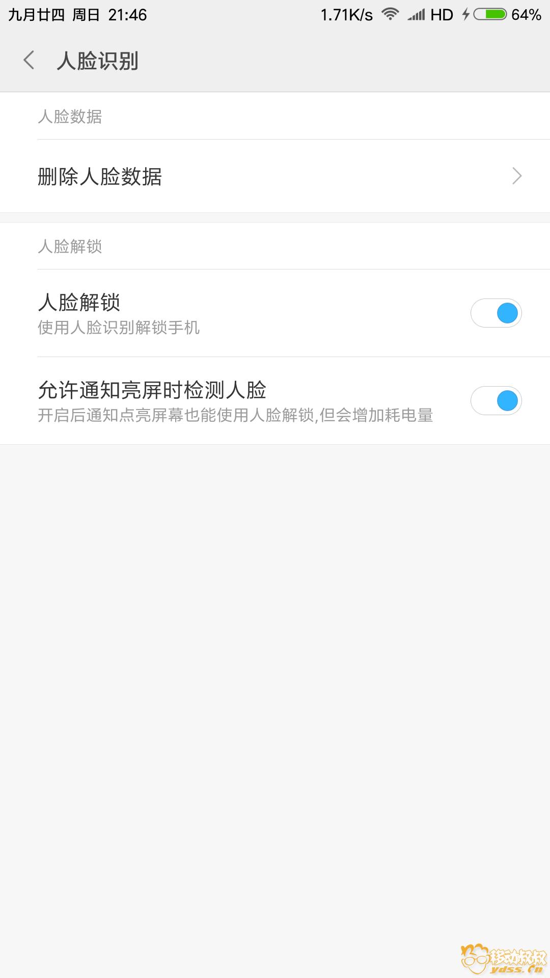 Screenshot_2017-11-12-21-46-11-059_com.android.keyguard.png