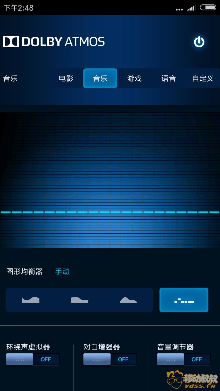 Screenshot_2017-12-30-14-48-21-043_com.atmos.daxappUI.png