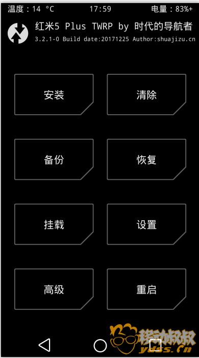 QQ截图20171231180012.png