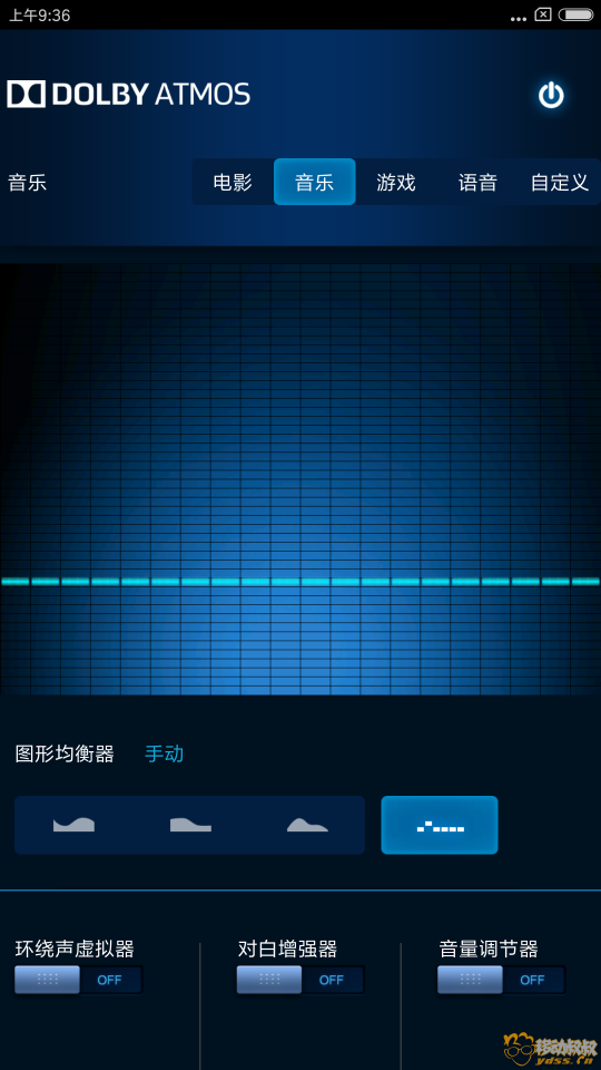 Screenshot_2018-01-01-09-36-24-846_com.atmos.daxappUI.png