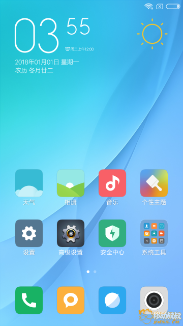 Screenshot_2018-01-01-15-55-00-452_com.miui.home.png