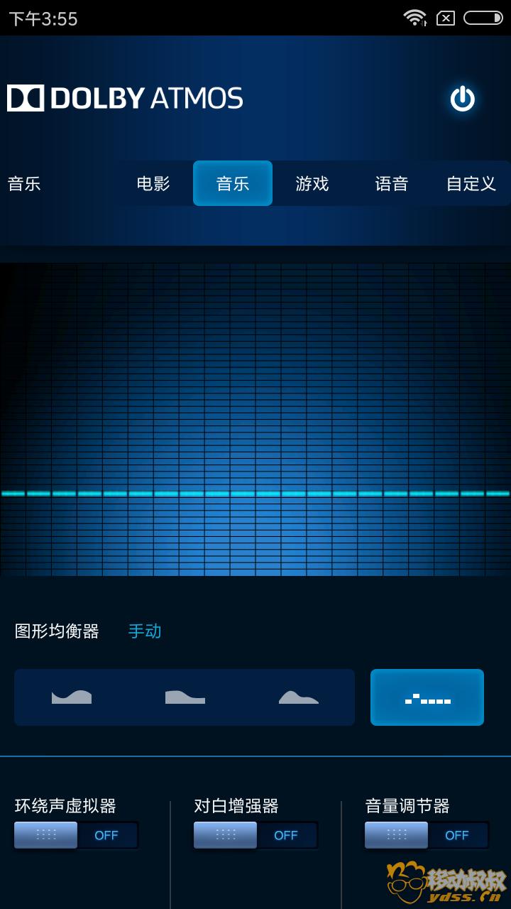 Screenshot_2018-01-01-15-55-21-660_com.atmos.daxappUI.png