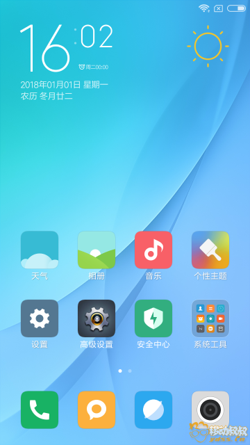 Screenshot_2018-01-01-16-02-09-023_com.miui.home.png