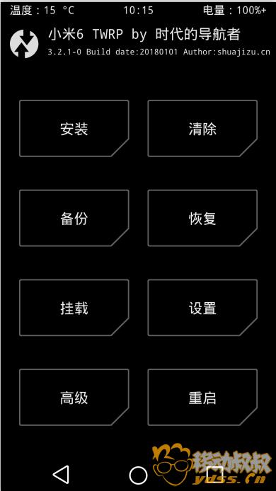QQ截图20180102101725.png
