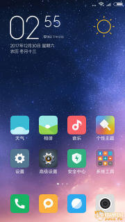 Screenshot_2017-12-30-14-55-38-364_com.miui.home.png