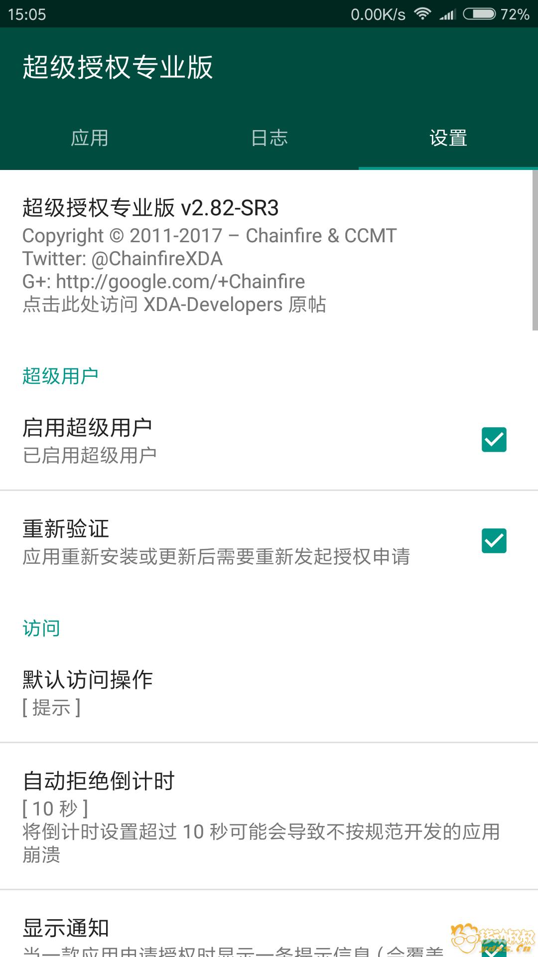 Screenshot_2017-12-30-15-05-37-542_eu.chainfire.supersu.png