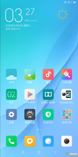 Screenshot_2018-01-02-15-27-08-839_com.miui.home.png