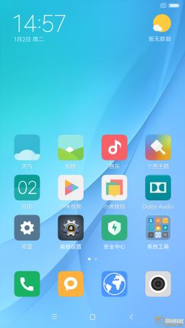 Screenshot_2018-01-02-14-57-25-902_com.miui.home.png