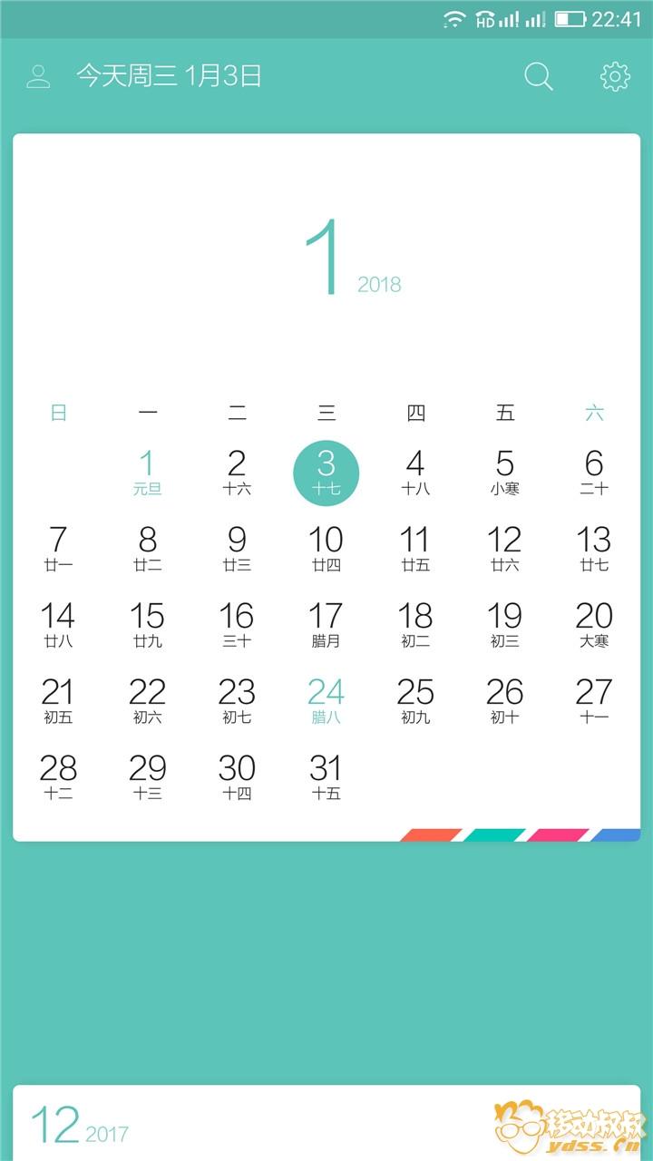 Screenshot_2018-01-03-22-41-59.jpg