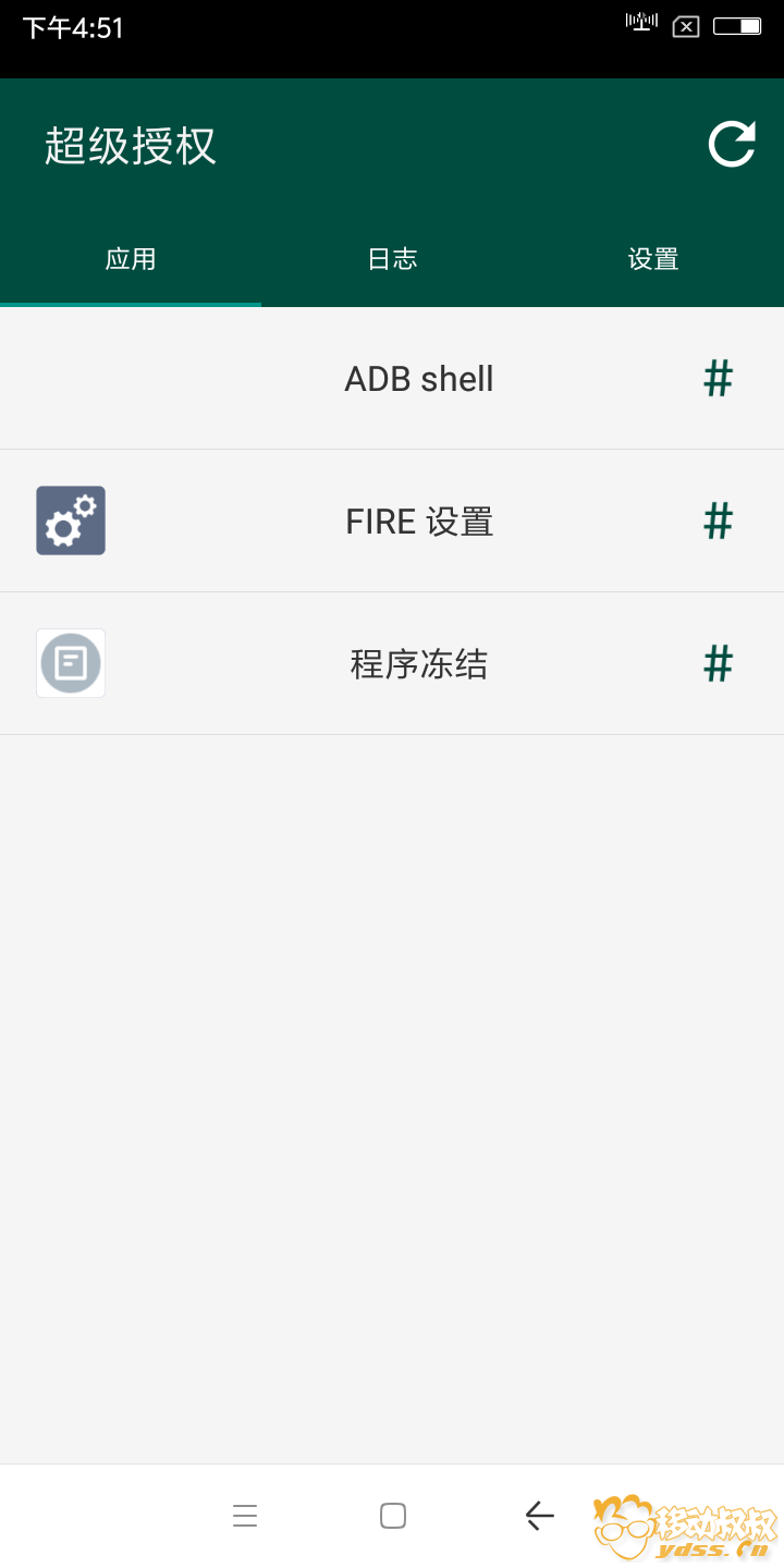 Screenshot_2018-01-03-16-51-11-077_eu.chianfire.supersu[1].png