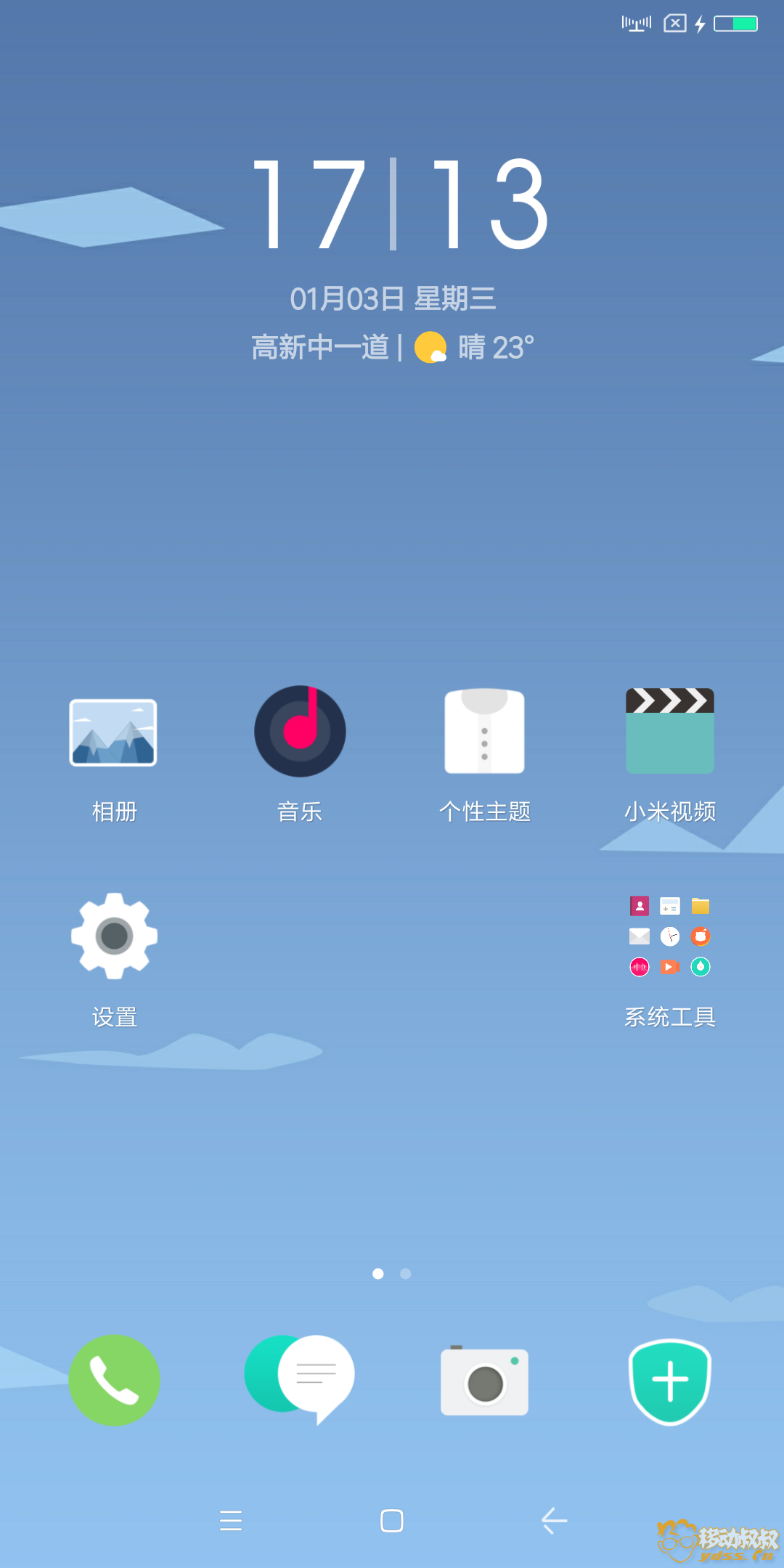 Screenshot_2018-01-03-17-13-08-153_com.miui.home[1].png