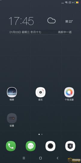 Screenshot_2018-01-03-17-45-04-007_com.miui.home[1].png