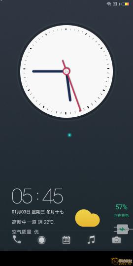 Screenshot_2018-01-03-17-45-26-811_lockscreen[1].png