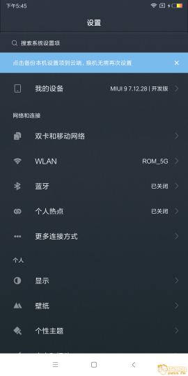 Screenshot_2018-01-03-17-45-40-417_com.android.settings[1].png