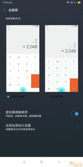 Screenshot_2018-01-03-17-45-55-551_com.android.settings[1].png