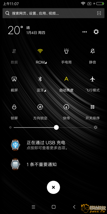 Screenshot_2018-01-04-11-07-20-427_com.miui.home[1].png