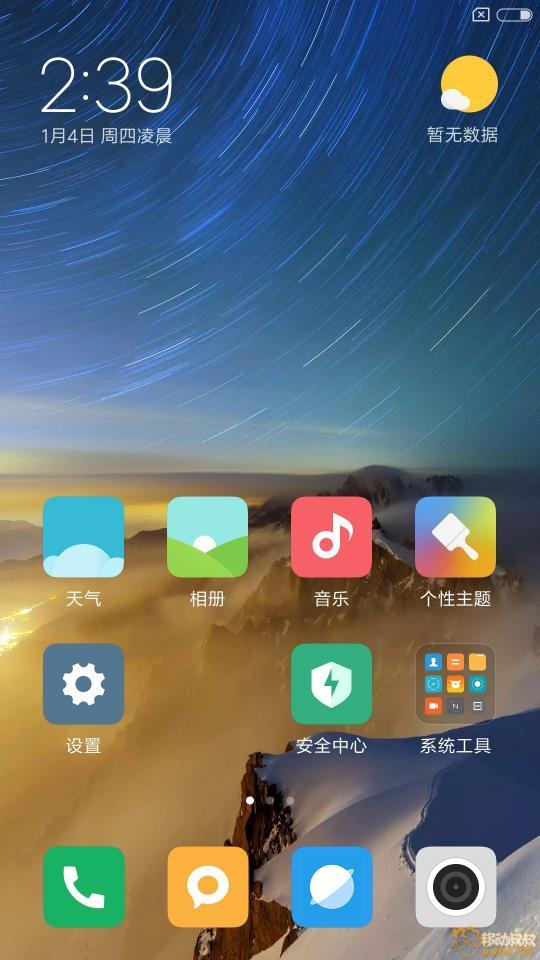Screenshot_2018-01-04-02-39-10-062_com.miui.home.jpg