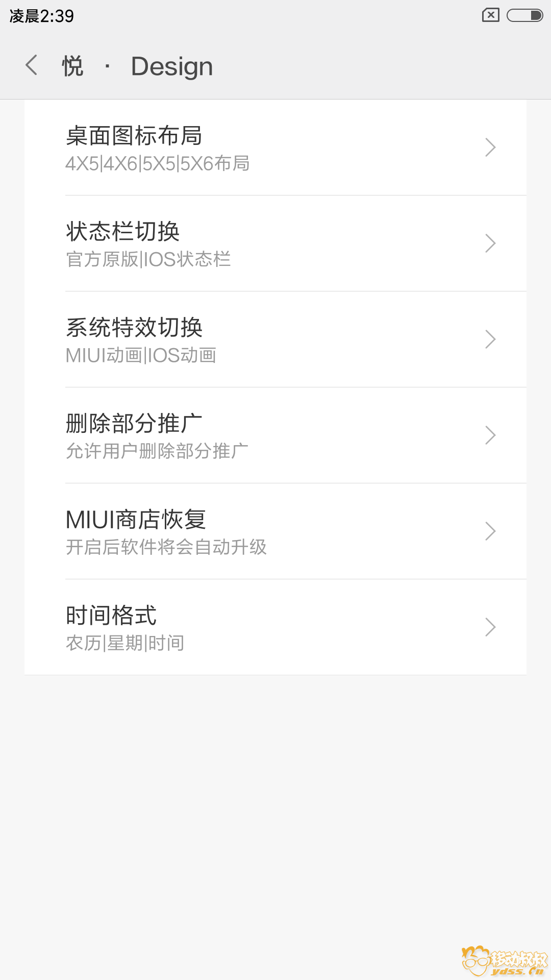 Screenshot_2018-01-04-02-39-31-627_com.mrxy.design.png