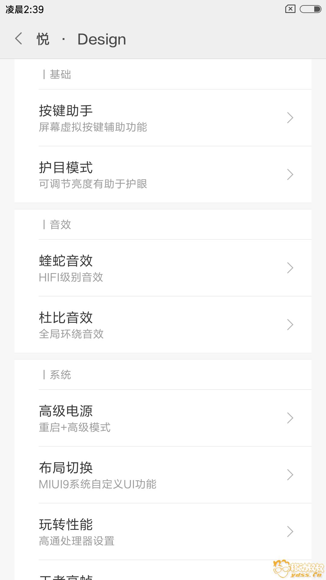 Screenshot_2018-01-04-02-39-34-630_com.mrxy.design.png