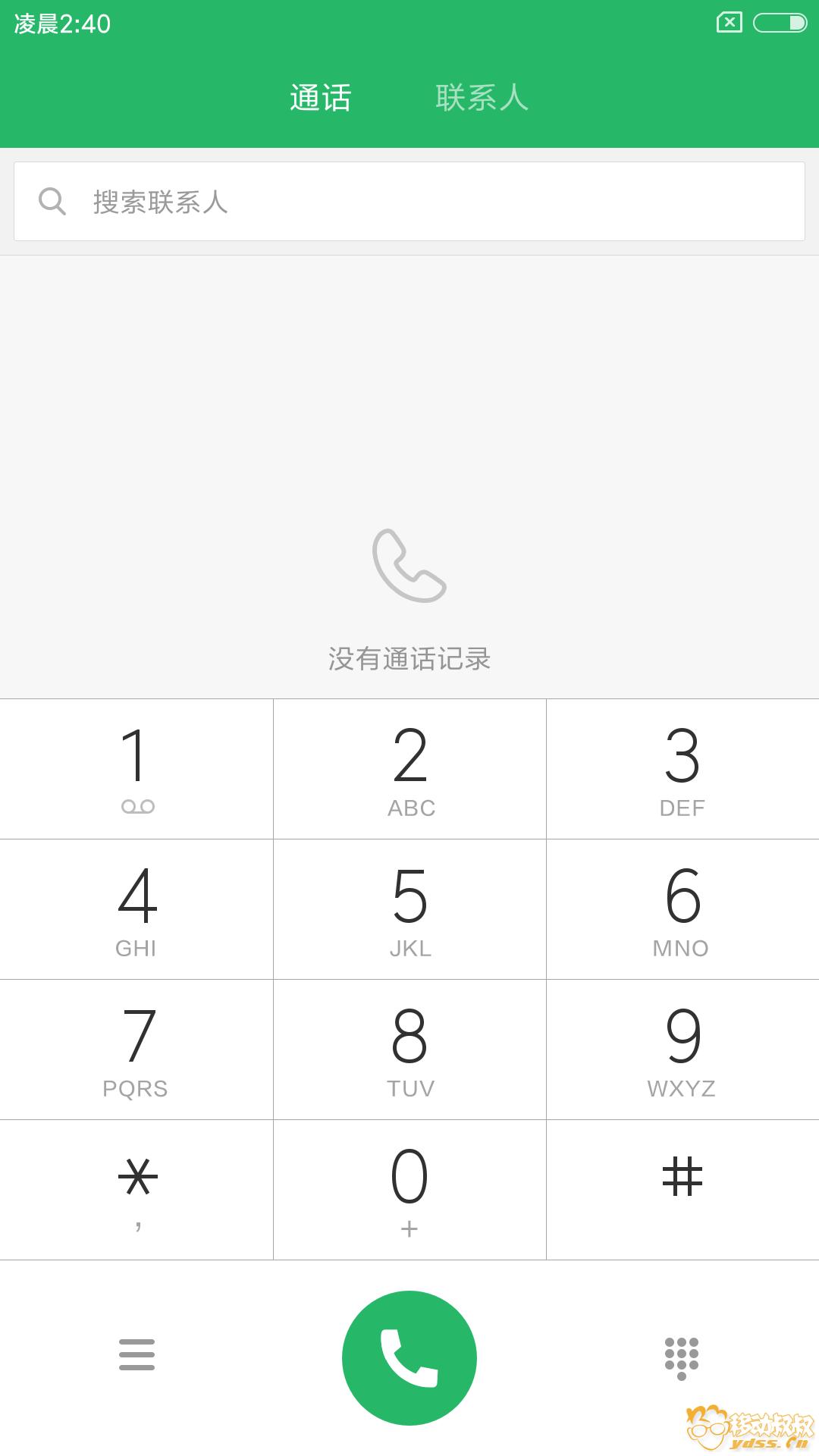 Screenshot_2018-01-04-02-40-57-373_com.android.contacts.png