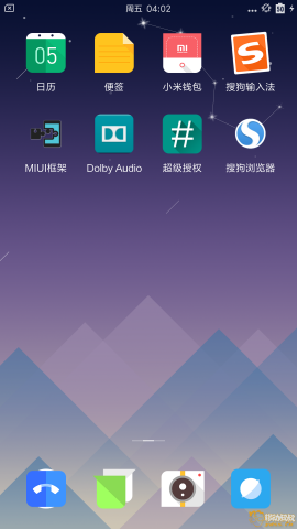 Screenshot_2018-01-05-16-02-31-108_com.miui.home.png