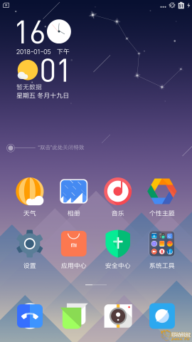 Screenshot_2018-01-05-16-01-53-413_com.miui.home.png