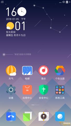 Screenshot_2018-01-05-16-01-53-413_com.miui.home.png