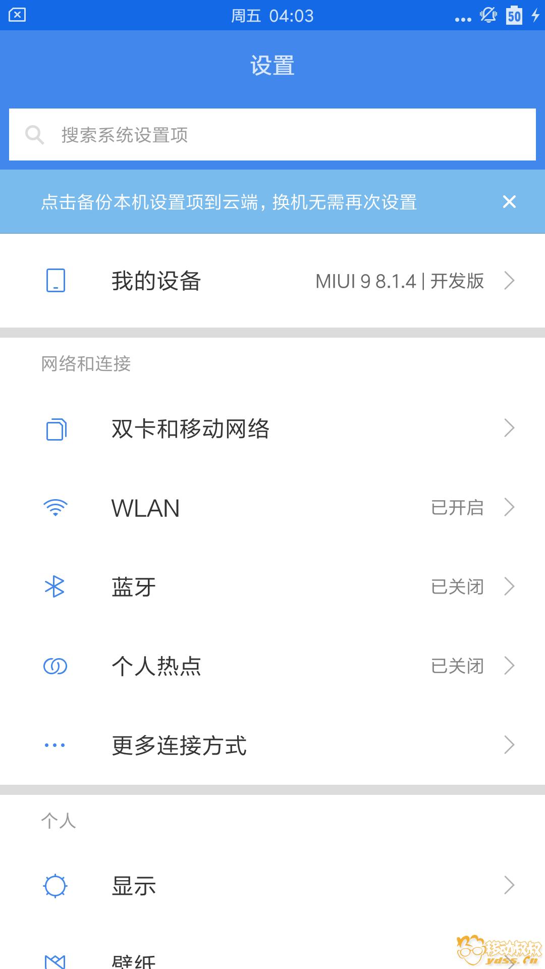 Screenshot_2018-01-05-16-03-03-153_com.android.settings.png
