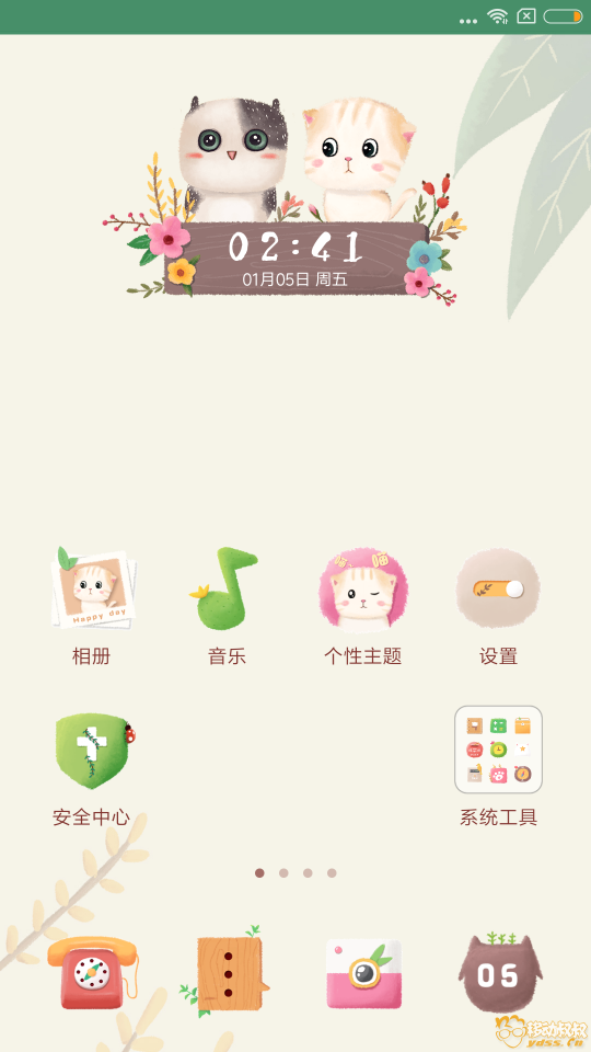 Screenshot_2018-01-05-14-41-43-192_com.miui.home.png