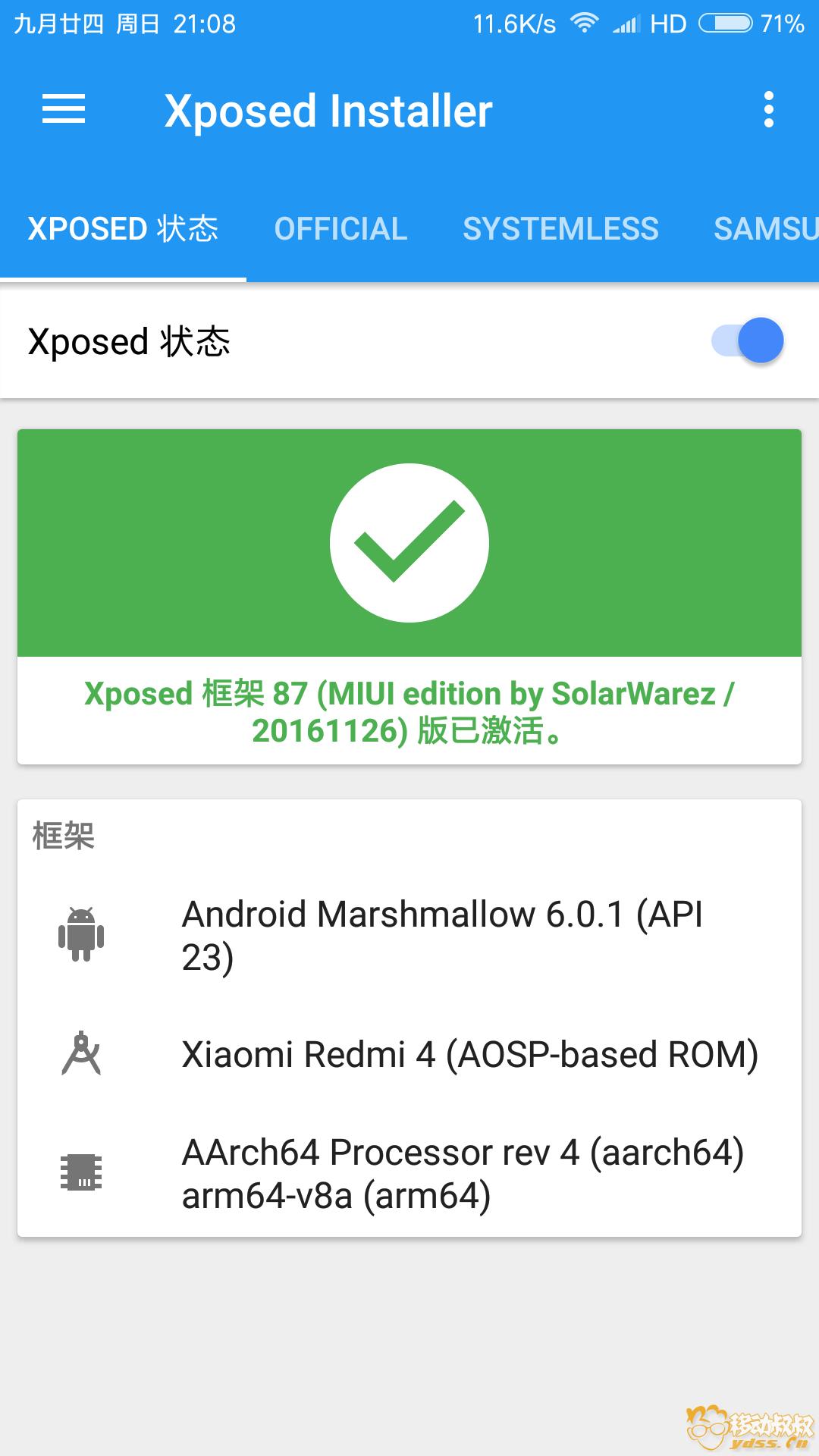 Screenshot_2017-11-12-21-08-40-288_de.robv.android.xposed.installer.png