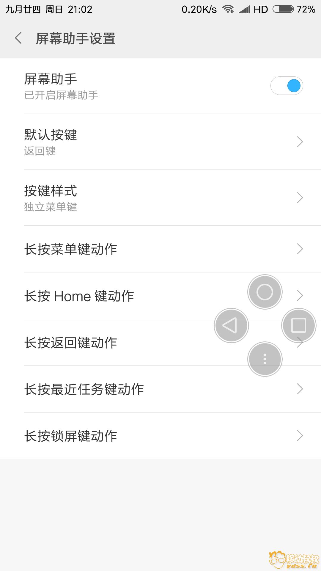 Screenshot_2017-11-12-21-02-55-857_com.kangvip.tools.png