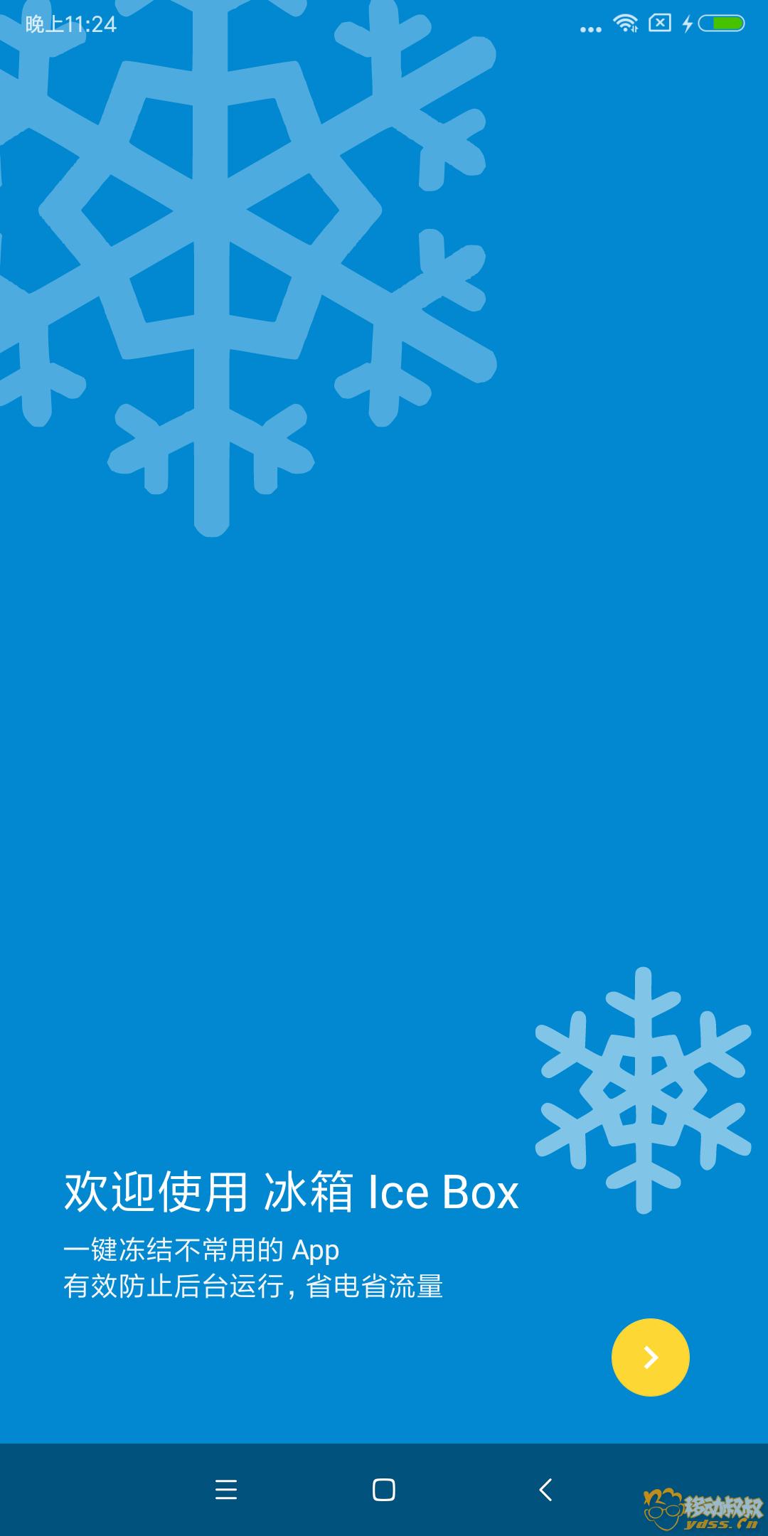 Screenshot_2017-12-30-23-24-44-748_com.catchingnow.icebox.png