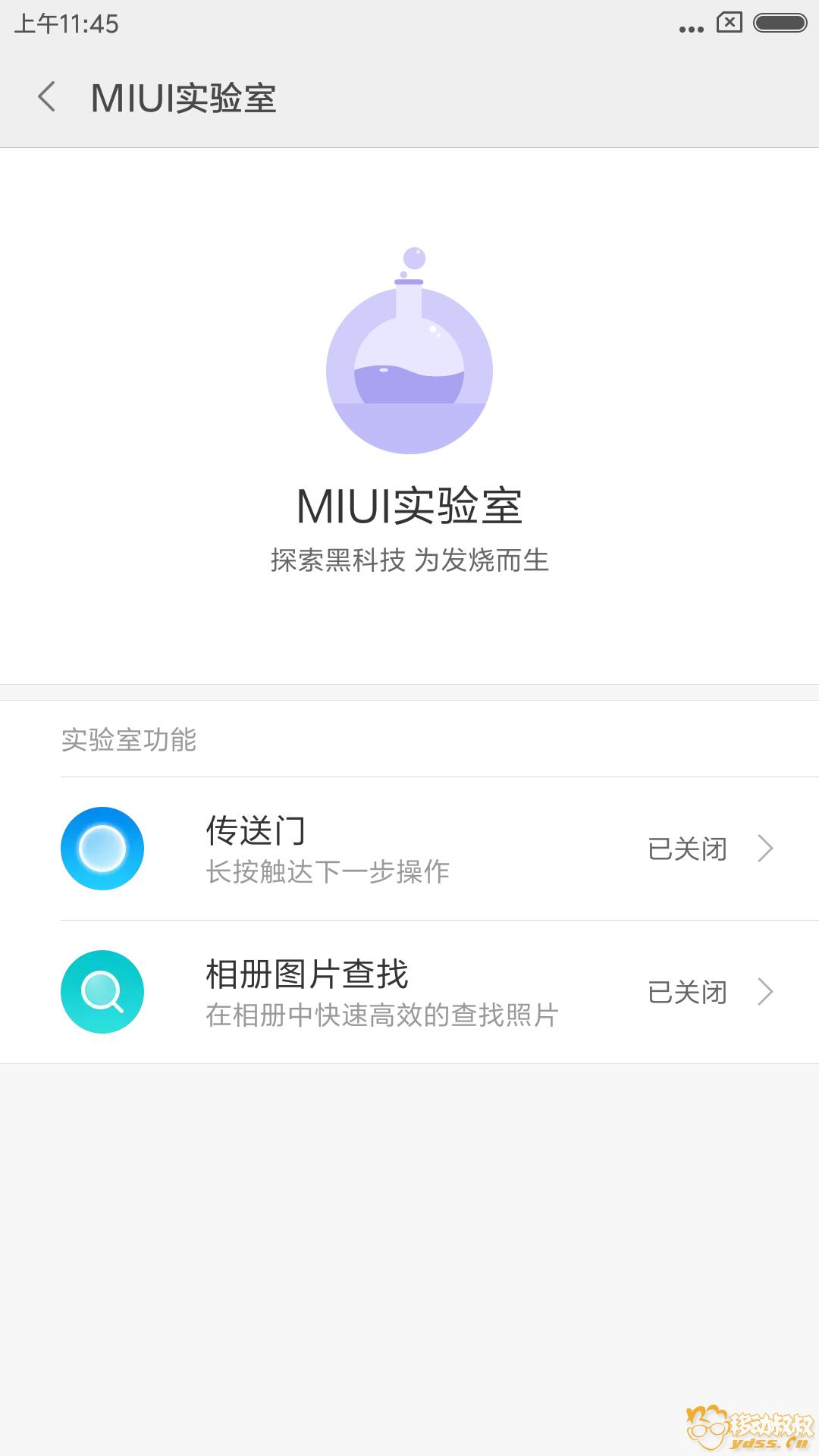 Screenshot_2018-01-07-11-45-41-814_com.android.se.png
