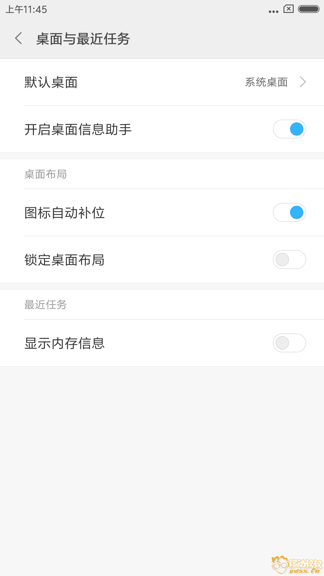 Screenshot_2018-01-07-11-45-39-189_com.android.se.png