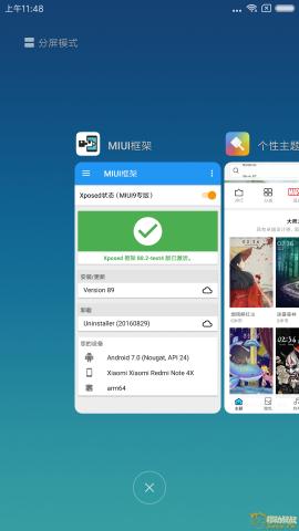 Screenshot_2018-01-07-11-48-02-832_com.android.sy.png