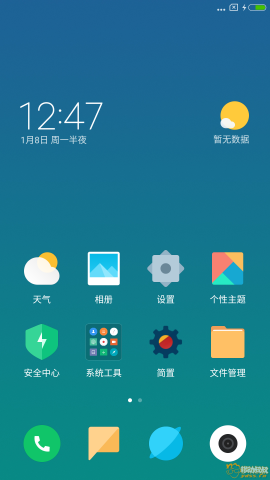Screenshot_2018-01-08-00-47-05-606_com.miui.home.png