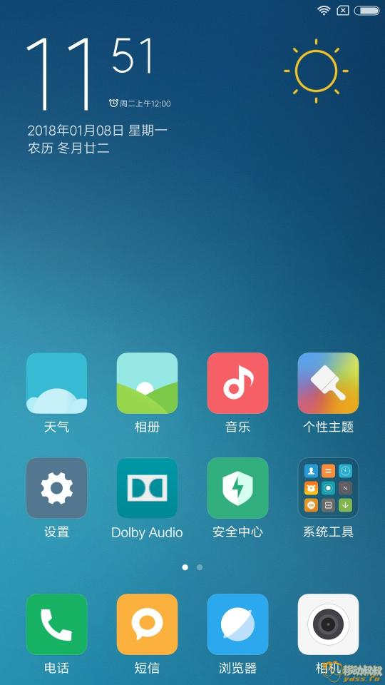 Screenshot_2018-01-08-11-51-39-848_com.miui.home.jpg